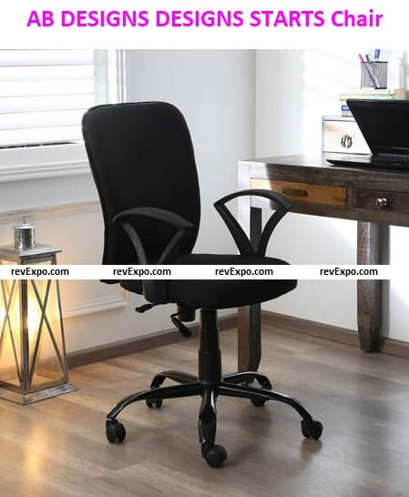 AB DESIGNS DESIGNS STARTS HERE Office Chair