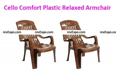 Cello Comfort Plastic Relaxed Armchair