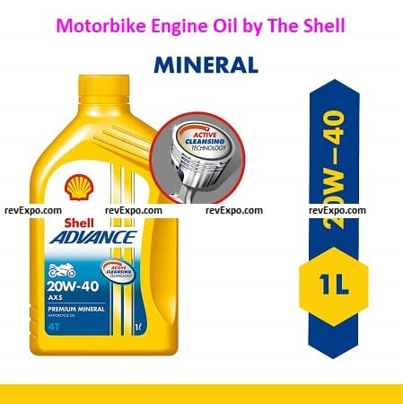 Motorbike Engine Oil by The Shell