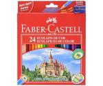 Faber-Castell 120124