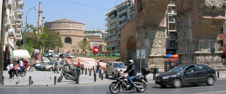 Thessaloniki Reseguide