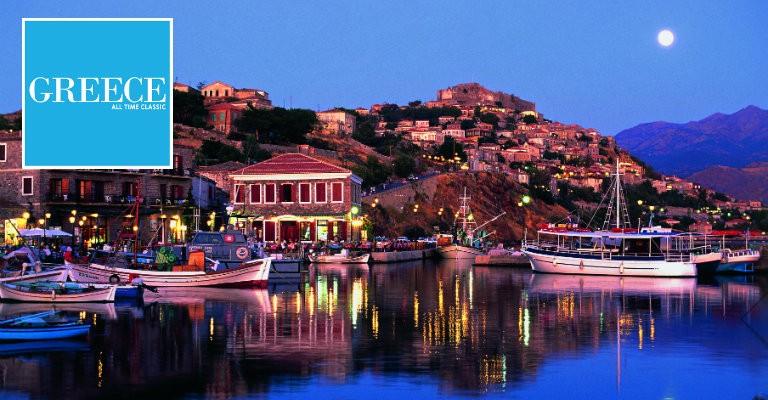 Grekiska turistkontoret - nordegeiska öarna