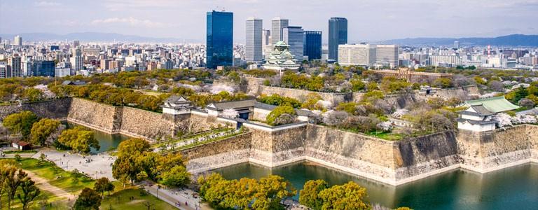 Osaka Reseguide