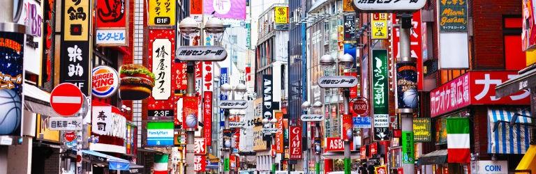 Billigaste resorna till Tokyo från hela Sverige