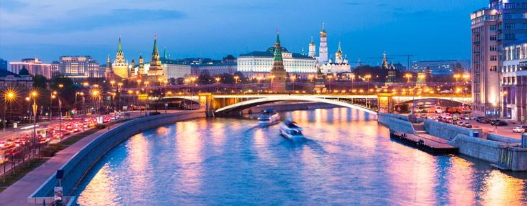 Moskva Reseguide