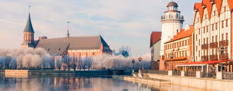 Kaliningrad Reseguide