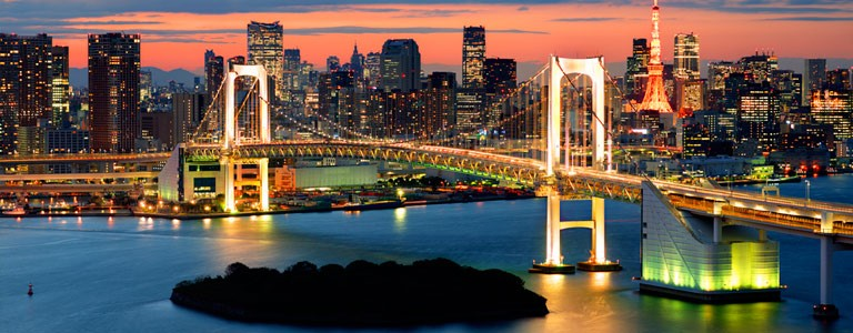 Tokyo Reseguide