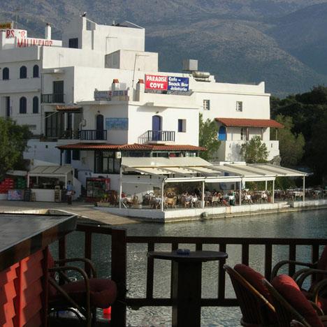 Bilder från hotelle Sissi - nummer 1 av 16