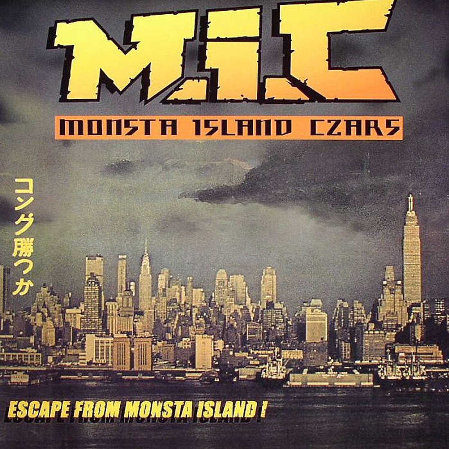 Mic Escape From Monsta Island