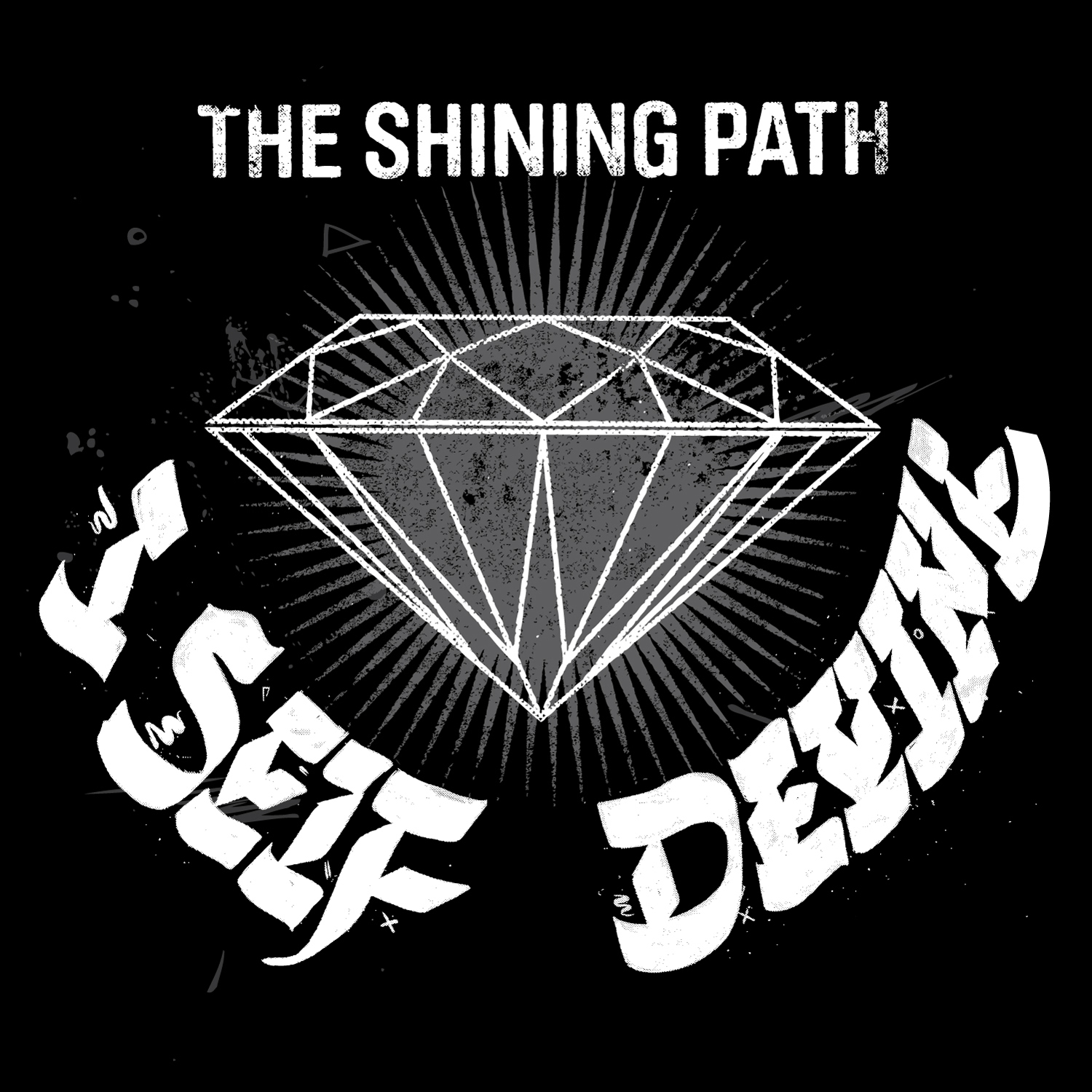 I Self The Shining Path Cover