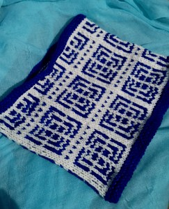 A Knot of Tiles Cowl