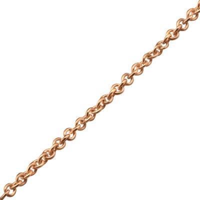45cm Silver Cable Chain