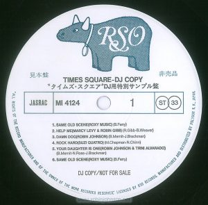 Times Square-DJ Copy Japan RSO MI 4124 label side 1