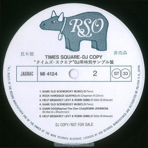 Times Square-DJ Copy Japan RSO MI 4124 label side 2