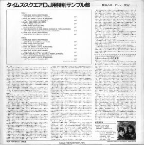 Times Square-DJ Copy Japan RSO MI 4124 sleeve back