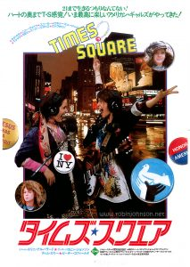 """Times Square"" promotional flyer from Japan, 1981"