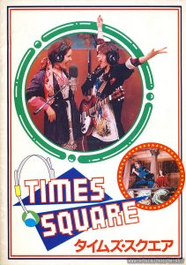 1981 Japanese program book for TIMES SQUARE (1980), p.1 (cover)