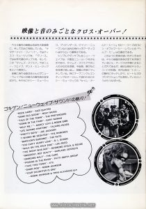 Sleez Girls, Zoe Lund, Robin Johnson; 1981 Japanese program book for TIMES SQUARE (1980), p. 18