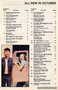 October 1981 TV listings for Showtime and The Movie Channel, contents page Relevant text: [p. 2] Published monthly by TVSM, INC. Fox Pavilion Jenkintown, PA 19046 (215)-576-0363 [p. 3] 25 Times Square (R) 4 Tim Curry [Note: the images of these pages may have been separated.]