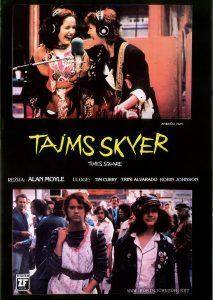 1981 Yugoslavian movie poster for TIMES SQUARE (1980)  Text:  AMERIČKI FILM   TAJMS SKVER   TIMES SQUARE REŽIJA: ALAN MOYLE   ULOGE: TIM CURRY  TRINI ALVARADO  ROBIN JOHNSON ZETA FILM ZF BUDVA