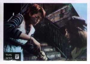 1981 Yugoslavian lobby card for TIMES SQUARE (1980), 4 of 12