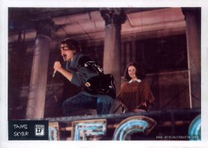1981 Yugoslavian lobby card for TIMES SQUARE (1980), 11 of 12