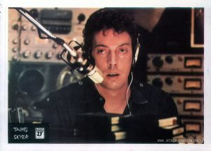 1981 Yugoslavian lobby card for TIMES SQUARE (1980), 9 of 12