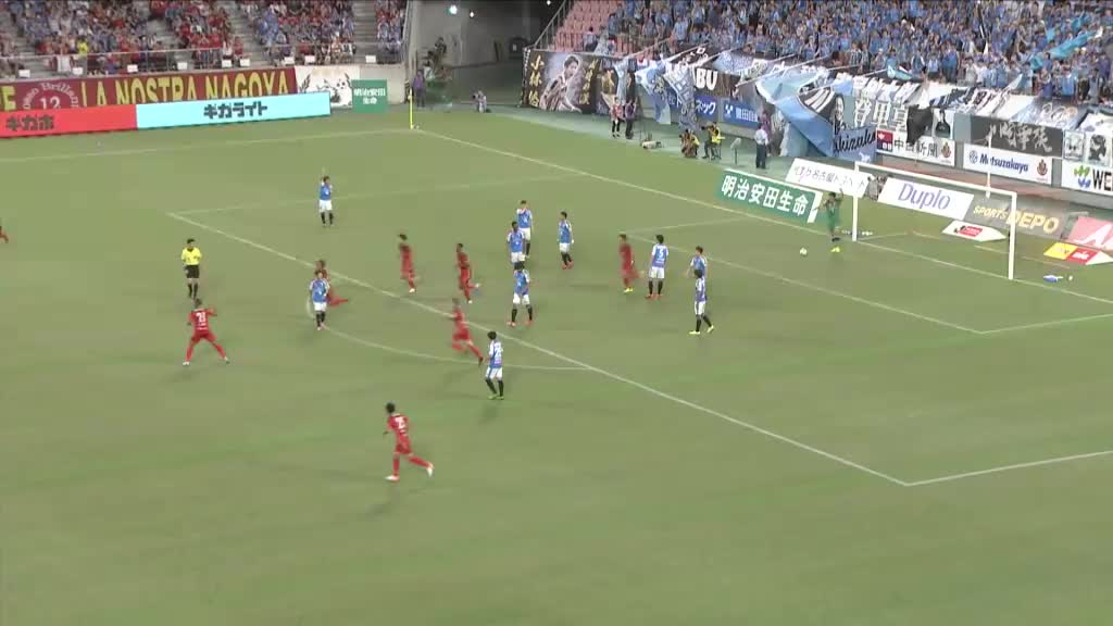 Izumi helps Yoshida's stunning volley into the net to light up J. League