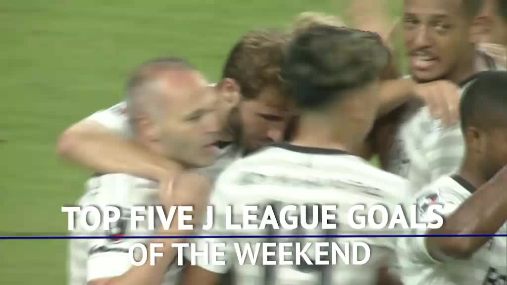 Top five J-League goals of the weekend