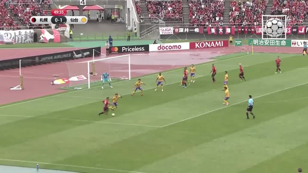 Arano scores long-range rocket for Sapporo