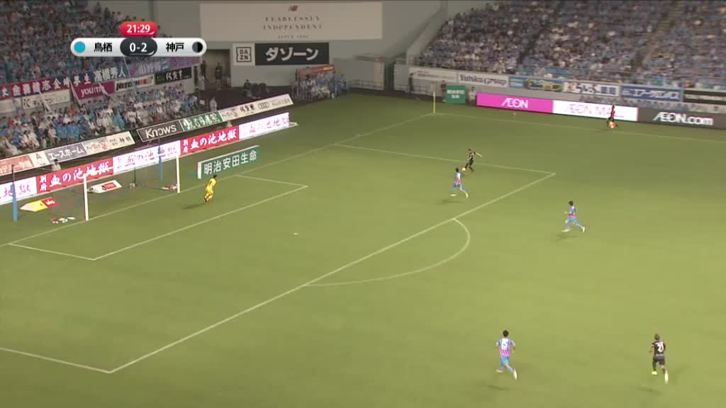 Iniesta makes sensational pass in J.League wonder goal