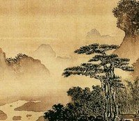 The Disappearance of the Great King of China by Annabell Bowyer