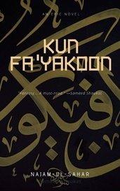 KUN FA'YAKOON by Sameed Shaukat