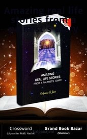 Amazing real life stories from a palmist's diary by kalpanajani