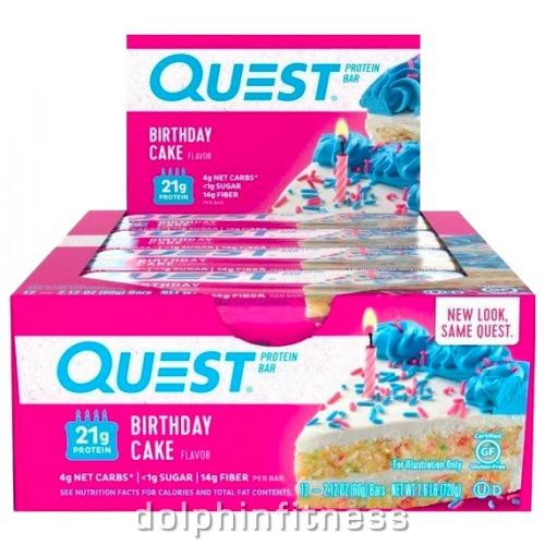 Groovy Quest Birthday Cake Bar 12 Bars Birthday Cards Printable Benkemecafe Filternl
