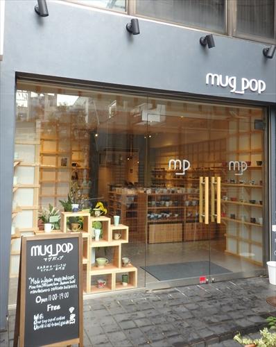 マグカップ専門店『Mug pop(マグポップ)原宿店』