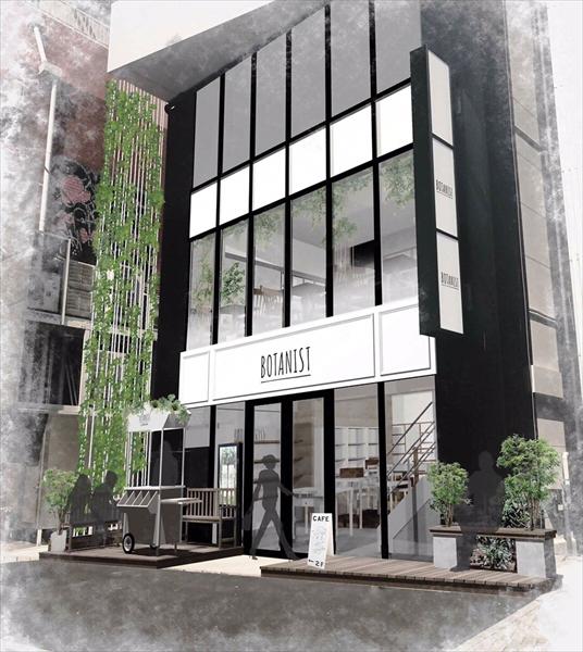 BOTANIST Tokyo オープン記念キット