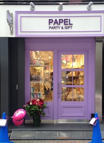 PAPEL GINZA