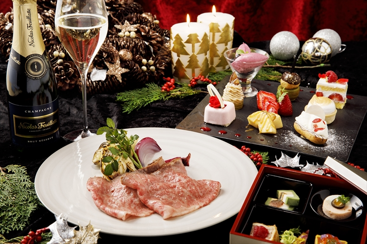 DINING & BAR TABLE 9 TOKYO