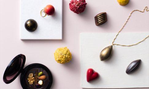 Brilliant Jewel Chocolat