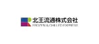 北王流通株式会社(ホクオウリュウツウカブシキガイシャ)の求人企業詳細