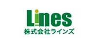 株式会社ラインズの企業情報