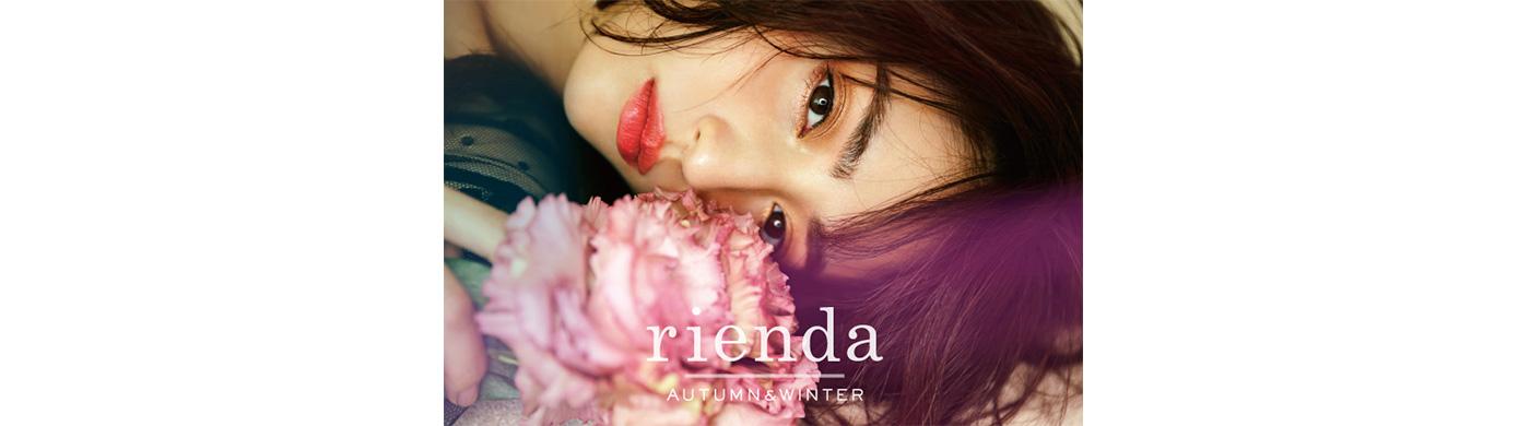 rienda(株式会社バロックジャパンリミテッド)(リエンダ)