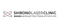 株式会社CMG(シロノクリニック)【シーエムジー】の企業情報