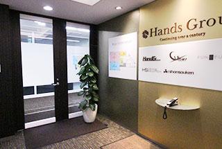 株式会社ハンデックスの企業画像1