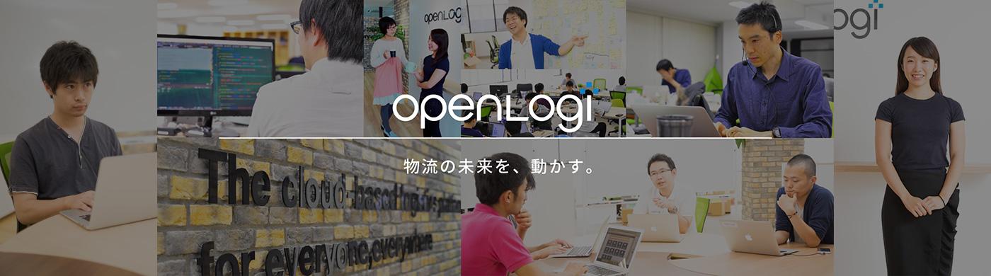株式会社オープンロジ