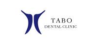 たぼ歯科医院【タボシカイイン】の企業情報