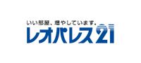 株式会社レオパレス21【東証一部上場】(レオパレスニジュウイチ)の求人企業詳細