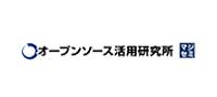 株式会社オープンソース活用研究所【オープンソースカツヨウケンキュウジョ】の企業情報