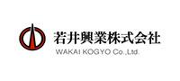若井興業株式会社【ワカイコウギョウ】の企業情報